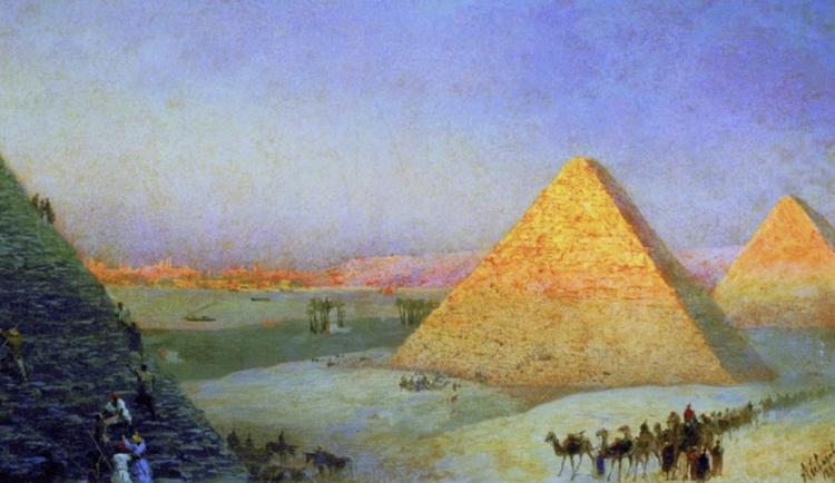 Древнейший Египет и армяне
