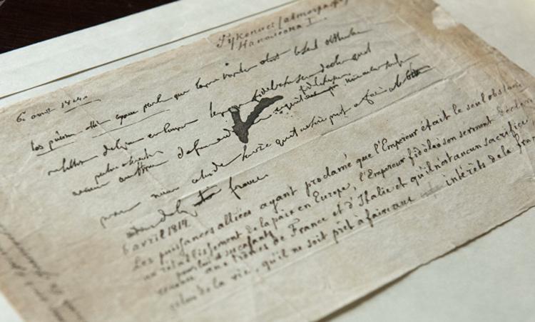 В Армении находится один из важнейших исторических документов Франции — письмо об отречении Наполеона Бонапарта от престола