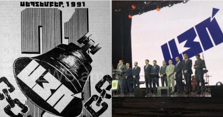Плагиат за 3 млн драмов: разгорается скандал из-за украденного логотипа агитационного штаба «Да»