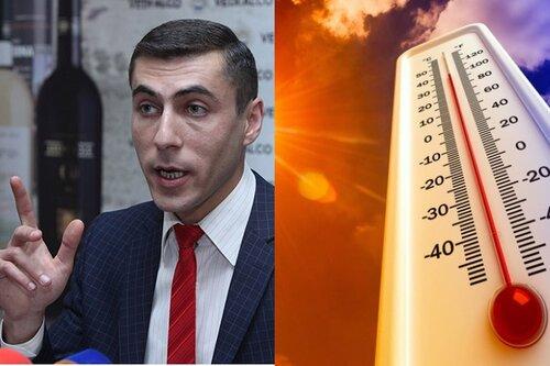 Температура воздуха в Армении бьет все мыслимые и немыслимые рекорды