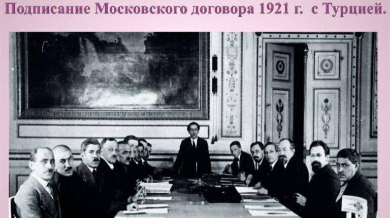 Չեղարկել Մոսկվայի և Կարսի պայմանագրերը․ հայաստանյան կուսակցությունների կոչը