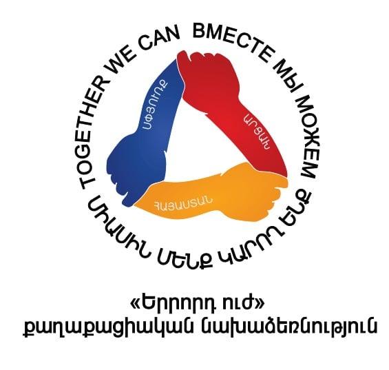 Շուտափույթ մեկնարկել Արցախի միջազգային ճանաչման գործընթացը. Հայտարարություն