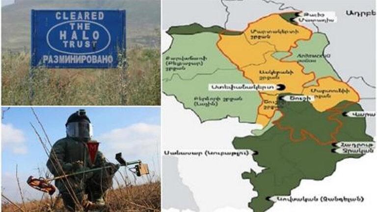 Լրտես՝ բարեգործի դիմակով․«HALO Trust»-ը թուրքերին է փոխանցել Արցախի ականապատված տարածքների քարտեզը