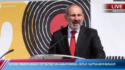 Пашинян поехал в Лос-Анджелес, собрал огромный митинг и заявил, что быть армянином – это круто. ВИДЕО