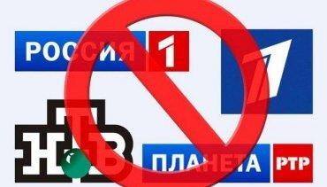 Власти Армении желают запретить российские телеканалы — они представляют угрозу национальной безопасности. Посольство России возмущено