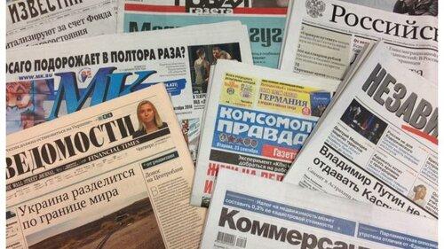 Российские СМИ приняли явно проазербайджанскую позицию при освещении инцидентов в Тавуше: кто им платит за распространение в России антиармянских настроений?