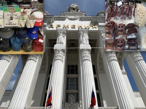 Скрытая под именем Армении коррупция в центре Москвы: как благодаря Сержу Саргсяну один рубль до сих пор превращается в миллионы. ФОТО