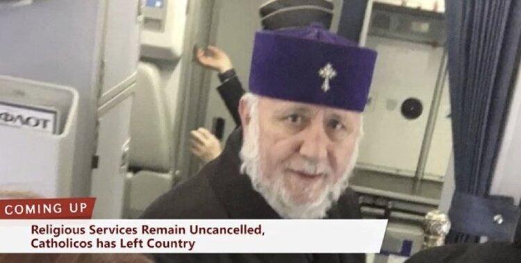 После того, как Эчмиадзин стал эпиценром коронавируса, Гарегин Б рейсом «Аэрофлота» улетел в Москву