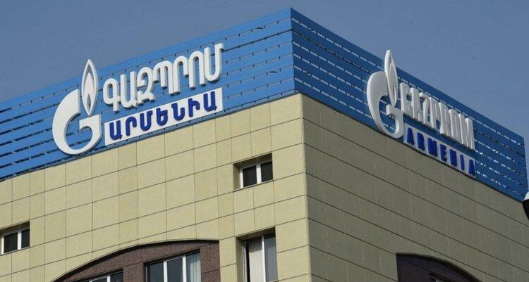Как догло будет продолжаться грабеж «Газпрома» в Армении и сколько мы еще будем молчать в тряпочку?