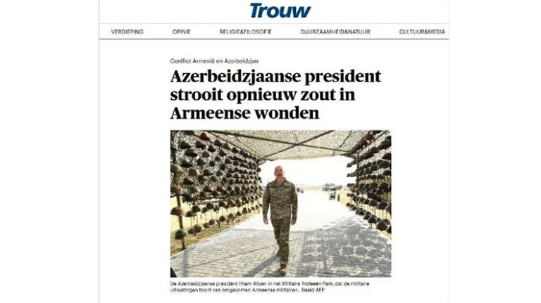 Ադրբեջանի նախագահը կրկին աղ է լցնում հայկական վերքերին