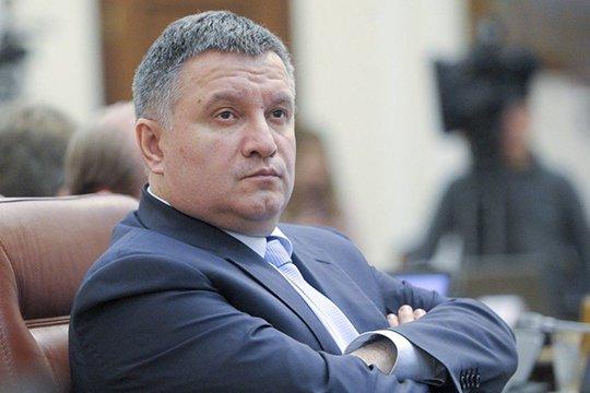 Ուկրաինայի ներքին գործերի նախարարը կոչ է արել պետական մակարդակով ճանաչել Հայոց ցեղասպանությունը