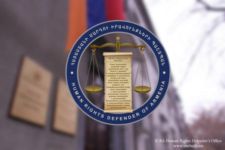 Արդարությունը հաղթեց, Կառավարությունը տեղի տվեց․ԱԺ-ից հետ է կանչվել ՄԻՊ-ի անկախության երաշխիքները վերացնող օրինագիծը