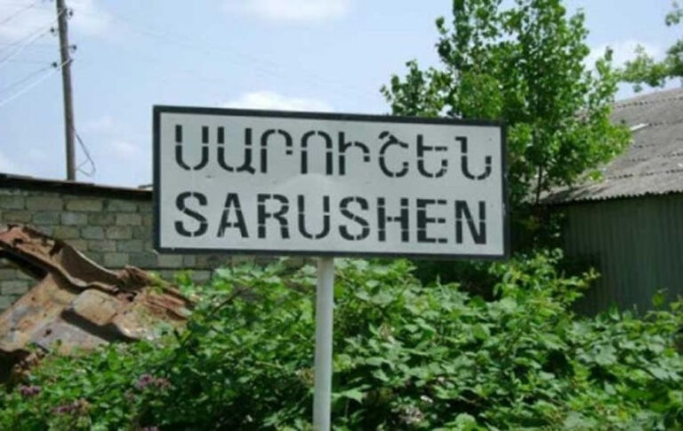 Նոր միջադեպ․ ադրբեջանցիները կրակել են արցախցի գյուղացիների ուղղությամբ