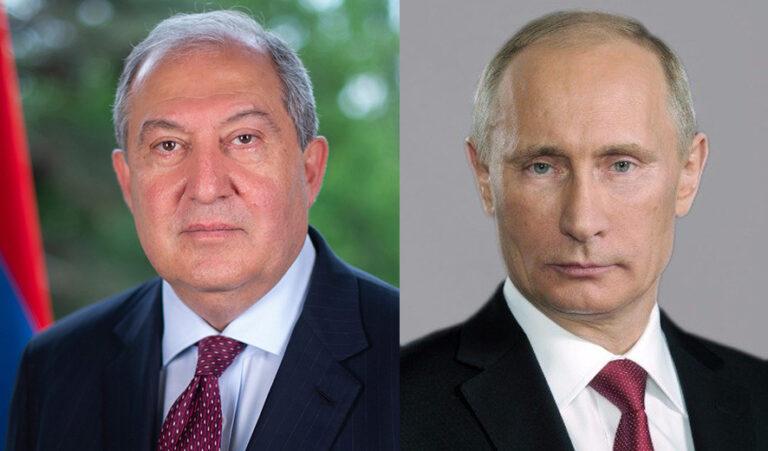 Հայաստանը բարձր է գնահատում Ցեղասպանության ճանաչման գործում ՌԴ-ի և անձամբ Ձեր ջանքերը. ՀՀ նախագահը՝ Պուտինին