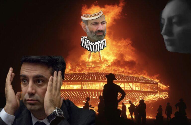 Цирк горел и клоуны разбегались: истерика Пашиняна и его соратников (ВИДЕО)