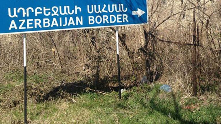 Ադրբեջանական հերթական բլեֆը․ Բաքուն հայտարարել է Հայաստանի հետ խաղաղ գոյակցության մտադրության մասին․․․