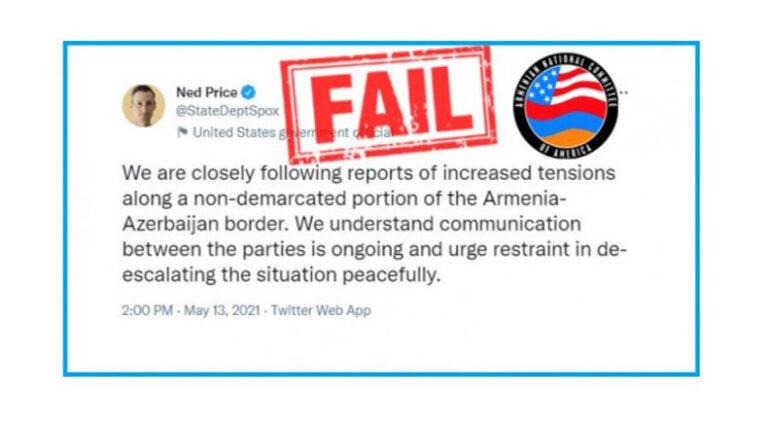 ԱՄՆ Հայ Դատի հանձնախումբը սխալ և անխոհեմ է որակել ԱՄՆ Պետքարտուղարության խոսնակի հայտարարությունը