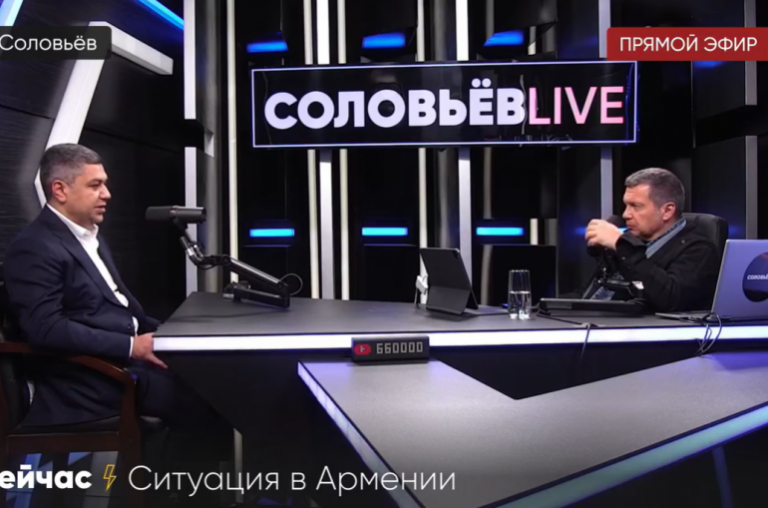«Ռուսաստանը չի հանդուրժում ստախոսներին». Վանեցյանի հարցազրույցը Սոլովյովին․ՏԵՍԱՆՅՈՒԹ
