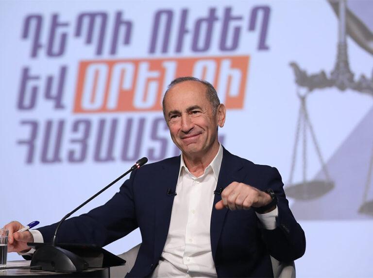 Сделаем все, чтобы оправдать ожидания людей: Роберт Кочарян