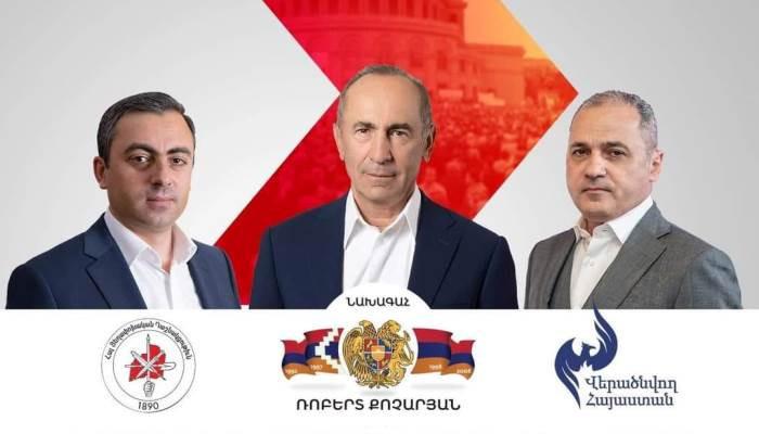 Не примем результаты выборов, пока не будут развеяны сомнения: Блок «Армения»