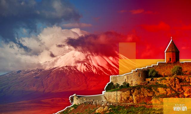 Армянский армагеддон и армянская надежда