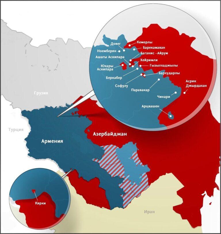 «Сдача новых территорий Азербайджану неприемлема»: Тигранашен останется армянским?